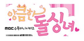 sub-logo2.png