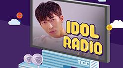 라디오 파일럿 IDOL RADIO