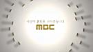 M톡 MBC공식블로그