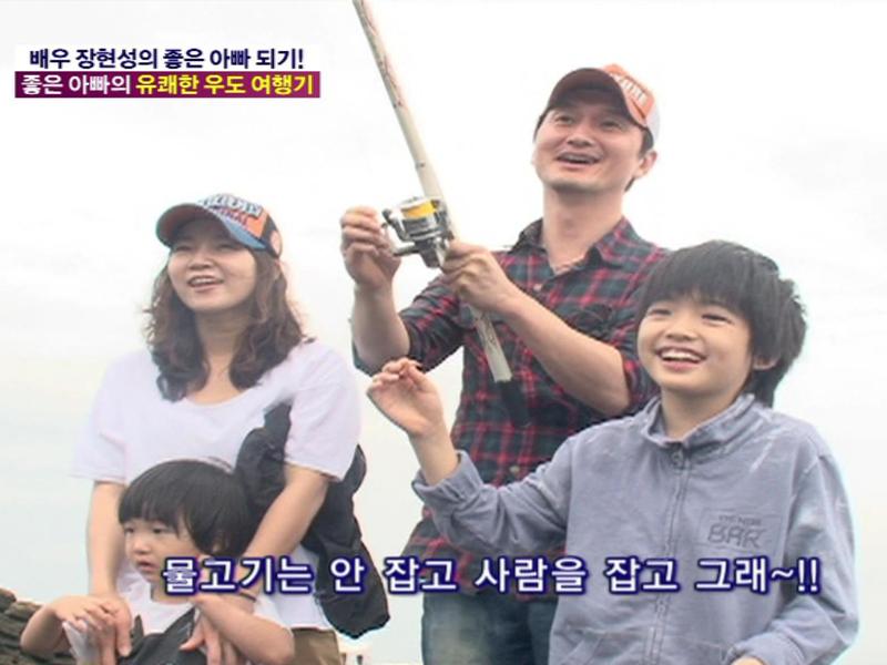 """탤런트 장현성의 """"좋은 아빠 만들기 프로젝트!"""""""