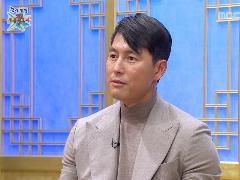 <무릎팍 도사 - 정 우 성①>