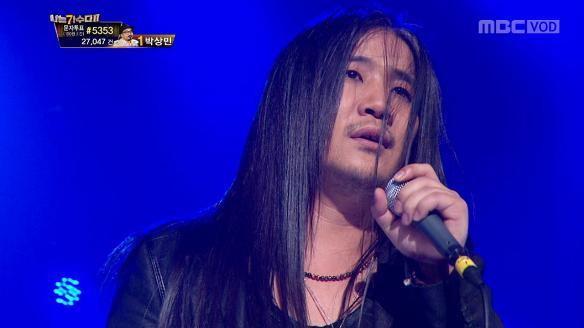 [일밤] 2. 나는 가수다 Ⅱ1159-2회