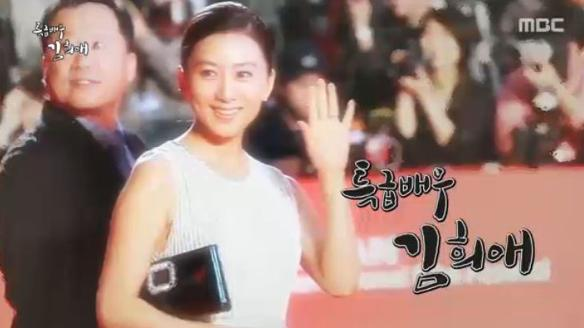 MBC 다큐스페셜653회