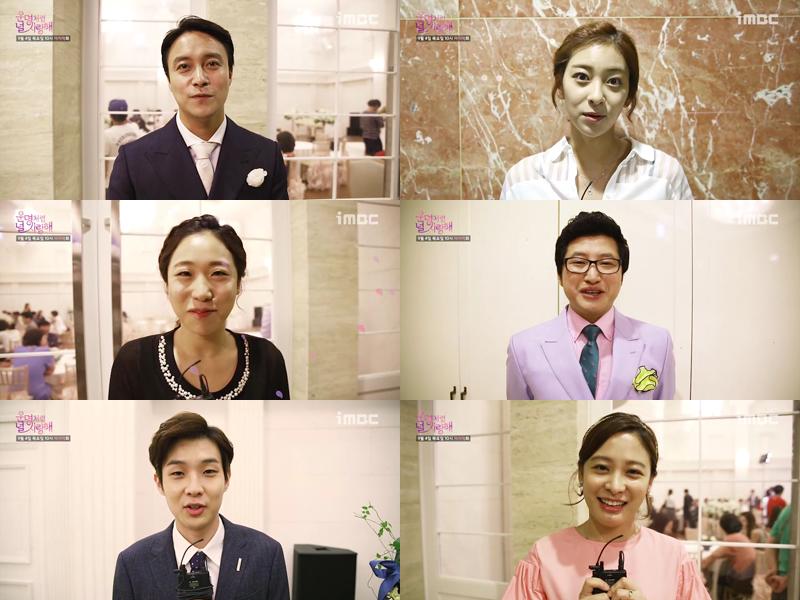 [생생현장] 운명처럼 만난 배우들의 종영소감