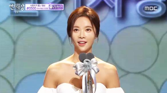 2015 MBC 연기대상1회