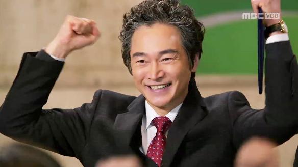 장미빛 연인들35회