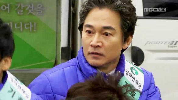 장미빛 연인들41회