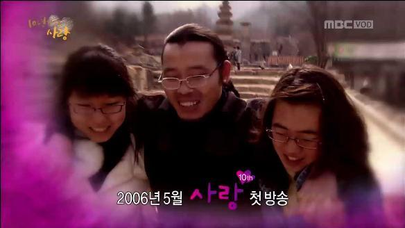 MBC 스페셜671회