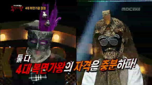 [일밤] 1. 복면가왕1315-1회
