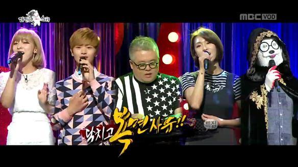 황금어장-라디오스타429회
