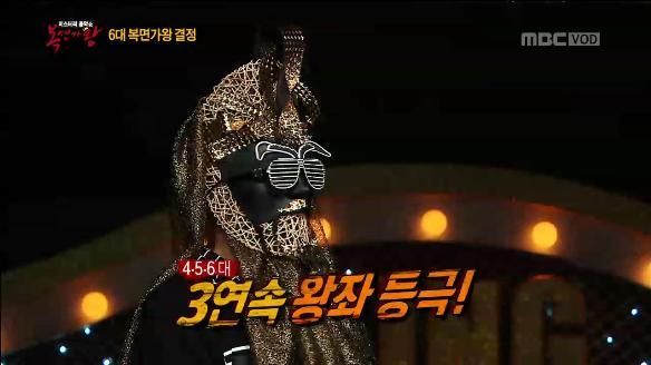 [일밤] 1. 복면가왕1319-1회