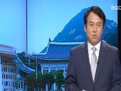 추천 다시보기:: MBC 100분 토론