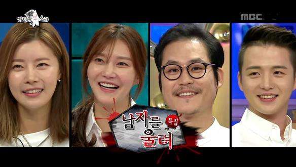라디오스타 - 유선, 차예련, 김성균, 김혜성