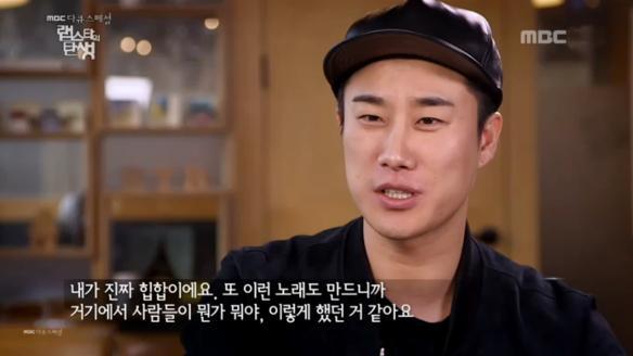 MBC 스페셜693회