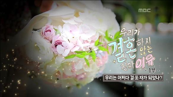 MBC 스페셜722회