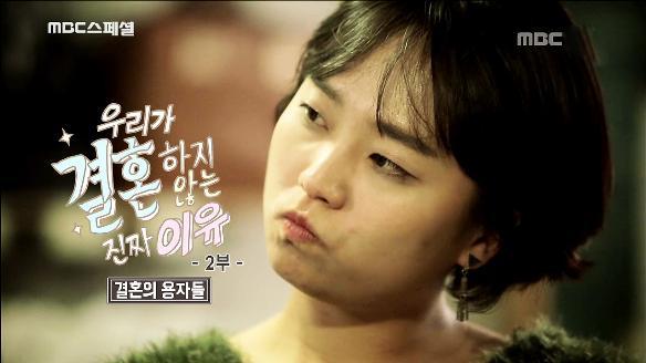 MBC 스페셜723회