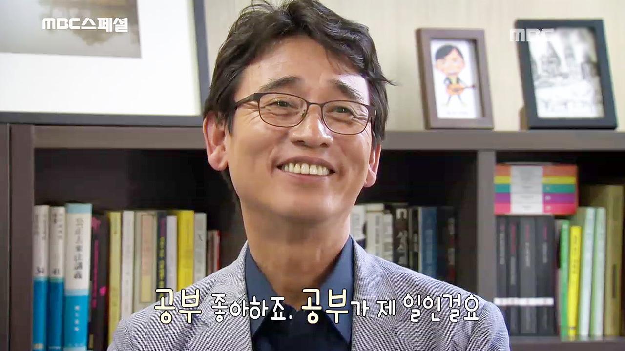 MBC 스페셜 724회