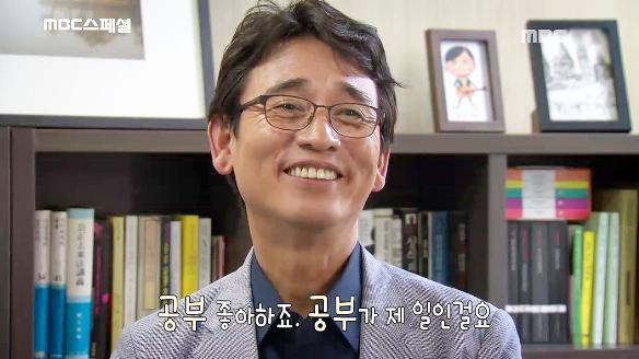 MBC 스페셜724회