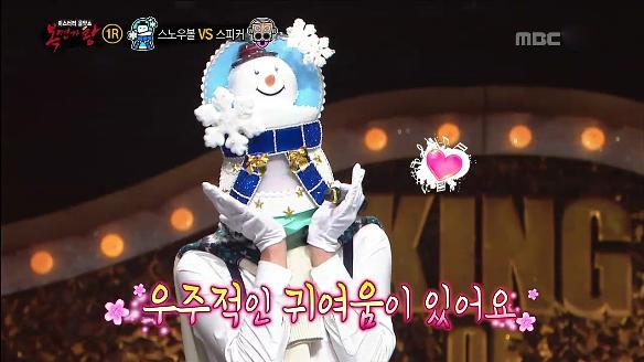 [일밤] 복면가왕1396회