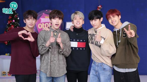 박소현의 아이돌TV