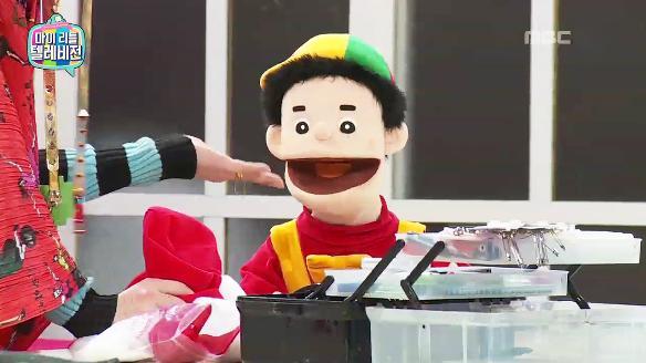 마이 리틀 텔레비전80회
