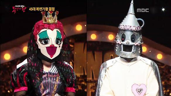 [일밤] 복면가왕1397회