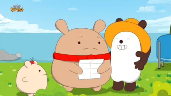내친구 마카다 - MBC만화마당2회