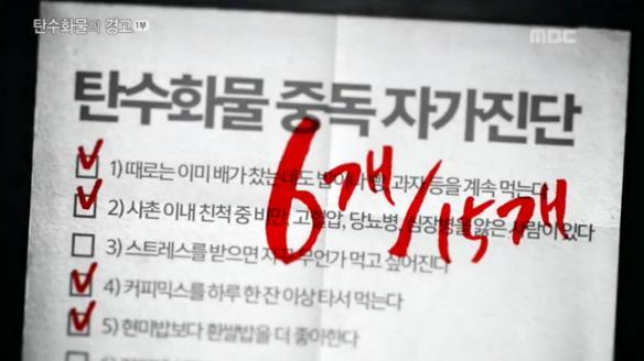 MBC 스페셜701회