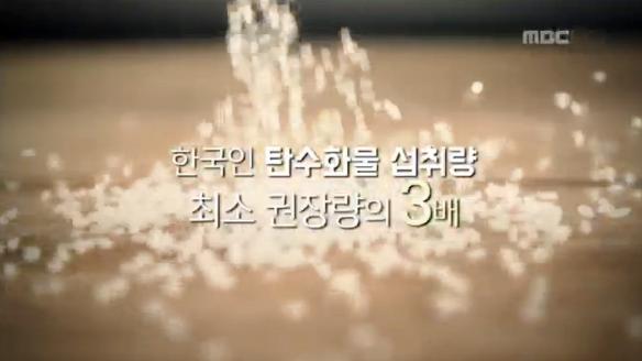 MBC 스페셜702회