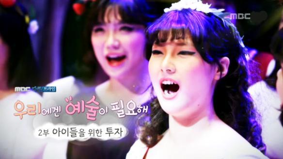 MBC 다큐프라임312회