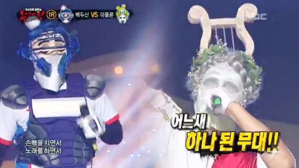 [일밤] 1. 복면가왕1370-1회