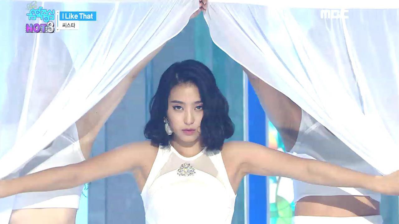 쇼! 음악중심 510회