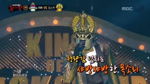[일밤] 1. 복면가왕1372-1회