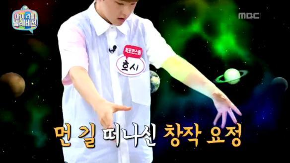 마이 리틀 텔레비전60회