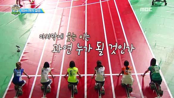 추석특집 2016 아이돌스타 육상 리듬체조 풋살 양궁 선수권대회 2부