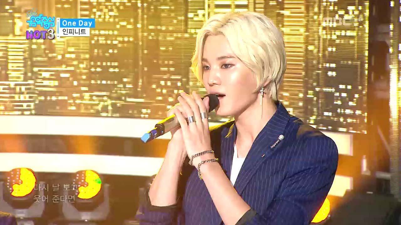 쇼! 음악중심 523회