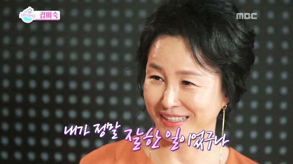 섹션TV 연예통신846회