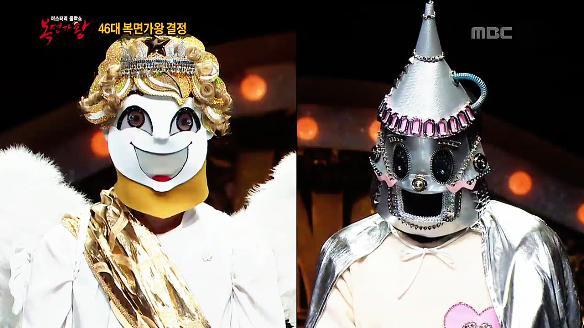 [일밤] 복면가왕1399회