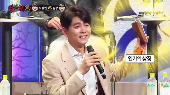 [일밤] 복면가왕1400회