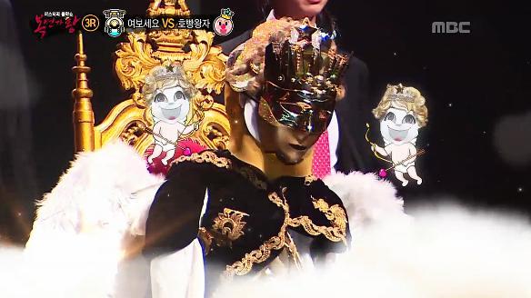 [일밤] 복면가왕1401회