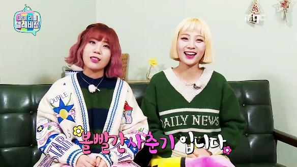 마이 리틀 텔레비전84회