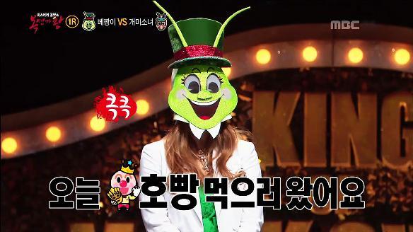 [일밤] 복면가왕1402회