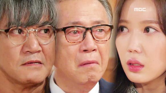 불어라 미풍아45회