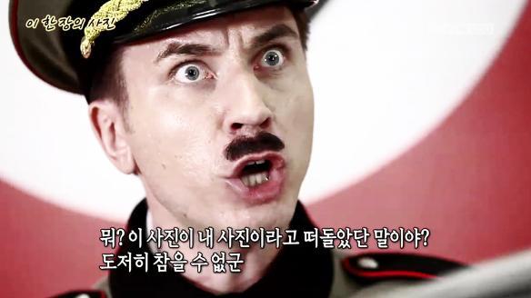 신비한 TV 서프라이즈784회