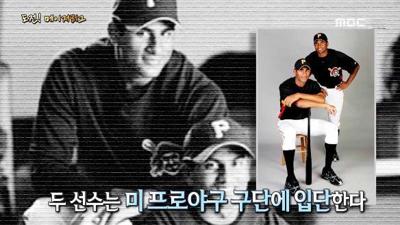 신비한 TV 서프라이즈785회