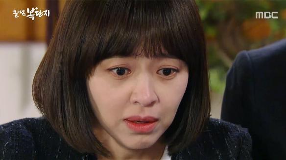 돌아온 복단지97회