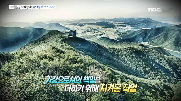 놀랄 법한 이야기54회