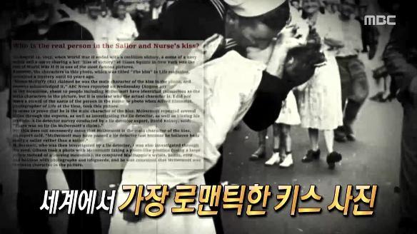 신비한 TV 서프라이즈786회