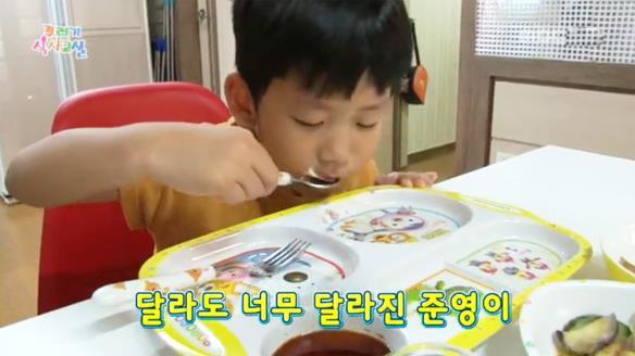 꾸러기식사교실366회