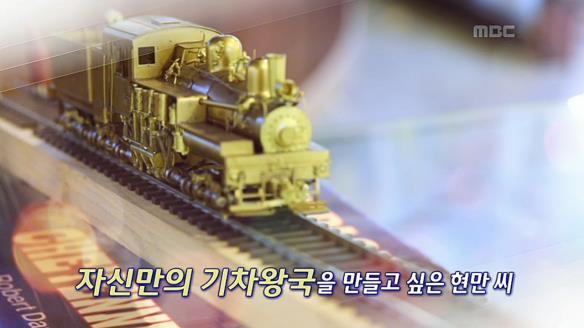 놀랄 법한 이야기57회
